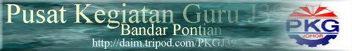 PUSAT KEGIATAN GURU J39 BANDAR PONTIAN